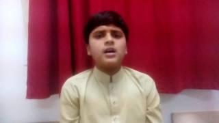TILAWAH by a Young Boy.. BEAUTIFUL VOICE...