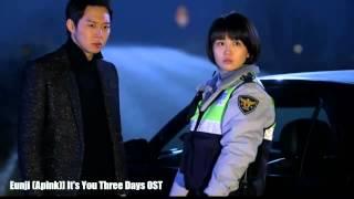 MV Eun Ji (A-Pink) - It's you (그대라구요) (ost.three days)
