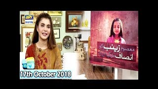 Good Morning Pakistan - Salma Asim - 17th October 2018 - ARY Digital Show