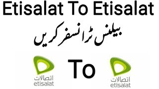 how to know etisalat sim number when you forgot - PakVim net