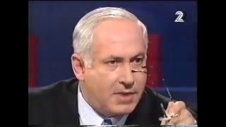 עימות 1999 - בנימין נתניהו ואיציק מרדכי
