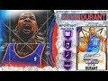 GALAXY OPAL KEVIN DURANT GAMEPLAY HANDS DOWN THE BEST CARD IN NBA 2k20 MyTEAM