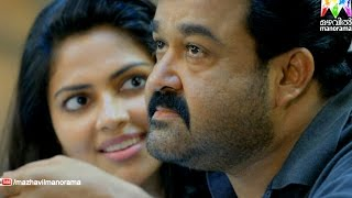 Laila O Laila | Mohanlal and Amala Paul get Married | Mazhavil Manorama