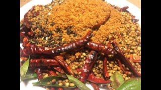 கம கம சாம்பார் பொடி - Aromatic Sambar powder - by Genie Mum