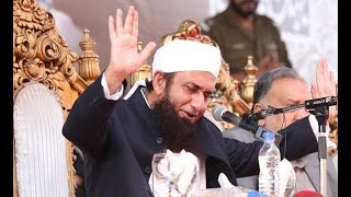 Molana Tariq Jameel Latest Bayan 7 February 2019