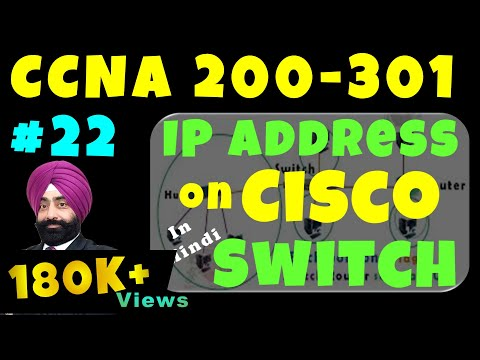 Cisco CCNA Switch Configuration Step by Step - Assign IP Address - Video 1