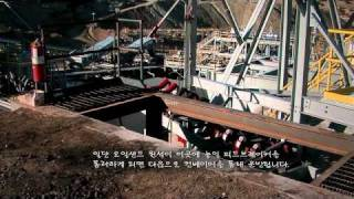 Ktia Oilsands Presentation Video
