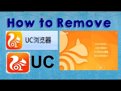 How to Remove UC Chinese Browser Virus 2017 - dreamerBros (Remove UC 浏览器)