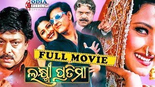Laxmi Pratima odia Full movie 360p