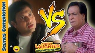 Govinda Best Comedy Scenes - Kader Khan Comedy Scenes - 1 - Comedy Laughter Championship