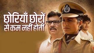 Chhoriyan Chhoron Se Kam Nahi Hoti | Haryanavi Movies 2019 | Satish Kaushik | Rajesh Babbar