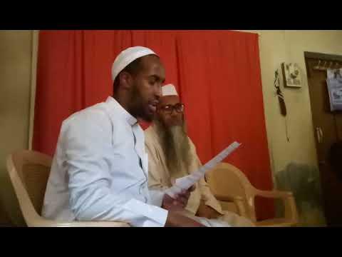 Ustadh AbdulRahman Hassan reading on Sheikh Mahfoud Ar-Rahmani Al-Faidhee حفظه الله.