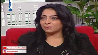 #x202b;بعد أن فقدت والدتها،حرمت من أولادها: ماذا يحدث مع هذه المرأة؟#x202c;lrm;