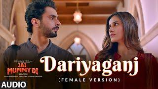 Full Audio: DARIYAGANJ (FEMALE VERSION) | Jai Mummy Di | Sunny S, Sonnalli S| Dhvani Bhanushali