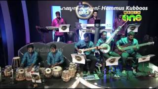 Badusha Super Hit Song Ea Prapancham Eallam