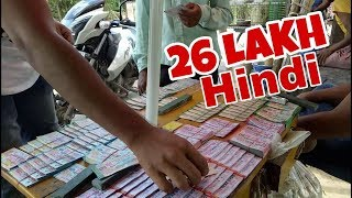 Lottery Sambad    Comedy For You