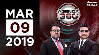 Nawaz Sharif ki sehat per Siasat kyun horahi hai? | Agenda 360 | 09 Mar 2019