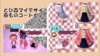 Animal Crossing New Leaf Qr Codes Part 1 Music Jinni