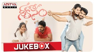 Nee Kosam Telugu Movie Full Songs Jukebox    Nee Kosam    AvinashKokati    SrinivasaSharma