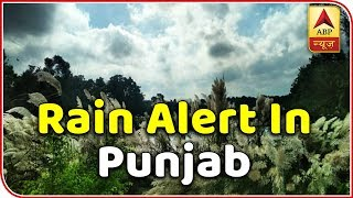 Skymet Weather Report Alert Issued For Punjab Haryana Against Heavy Thundershower  Hail Abp News