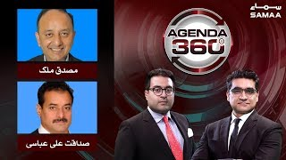 Shehbaz Sharif ki policy se party ko nuqsan pohancha?   Agenda 360   04 May 2019