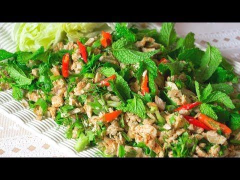 Easy Chicken Larb - Leftover Chicken Recipe