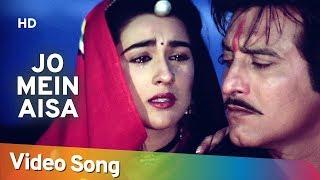 Jo Mein Aisa (HD) | Batwara Song |  Dharmendra | Vinod Khanna | Dimple Kapadia | Poonam Dhillon