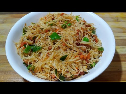 सेवई उपमा   seviyan upma   upma recipe in hindi    vermicelli upma   breakfast recipe