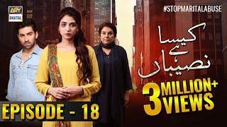 Download Kaisa Hai Naseeban Episode 18 - 6th March 2019 - ARY Digital [Subtitle Eng] Video