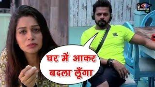 Bigg Boss 12 : Sreesanth लेंगे Dipika Kakkar से बदला !! Secret Room में की धांसू Planning