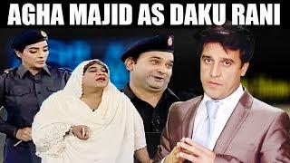 Agha Majid As Daku Rani - 18 November 2017 | CIA