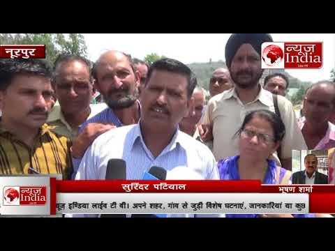 News India Live Tv: नूरपुर मे केन्द्र सरकार के खिलाफ  ग्रामीण डाक सेवकों  ने जमकर की नारेबाजी