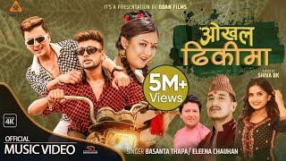 Okhal Dhiki Ma/ओखल ढिकीमा by Basanta Thapa, Eleena Chauhan ft.Paul Shah,@Durgesh Thapa, Barsha Raut