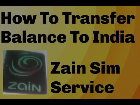 How To Transfer Balance From Zain To India (Hindi/Urdu)