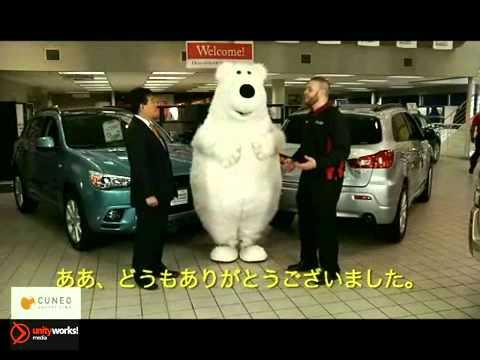 White Bear Mitsubishi sold most 2012 Outlander Sport Minneapolis MN St Paul MN