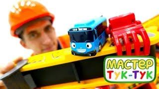 Игры МАШИНКИ. Детские машинки! #ТукТукШоу 15 серия! Автобус Тайо 🚌 и #игрушки: авария на стройке!
