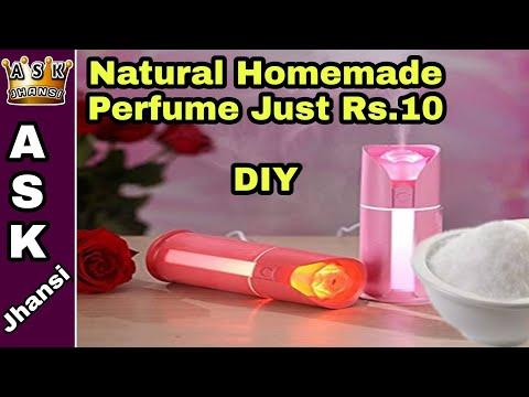 எப்படி 10 ருபாய் செலவில் வீட்டை எப்போதும் நறுமணத்துடன் வைத்திருப்பது ? How to Make Room Freshener ?