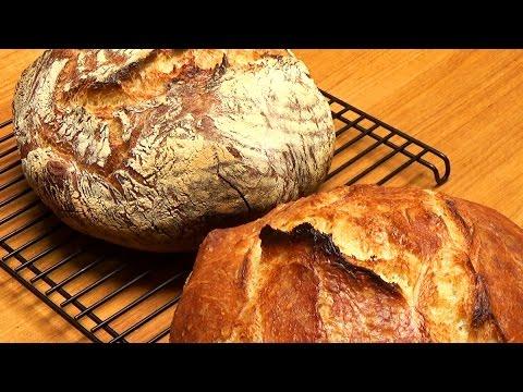 Rustic Bread | Pan Rustico