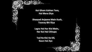 Aankhein Teri Ho Ya Meri Ho Lyrics | Splitsvilla 5 Theme Song Lyrics