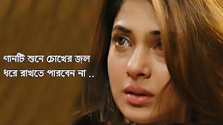 গানটি শুনলে কষ্টে বুক ফেটে যাবে ? Bangla New Sad Song 2019 , Rahat Ft. Niloy , Official Song