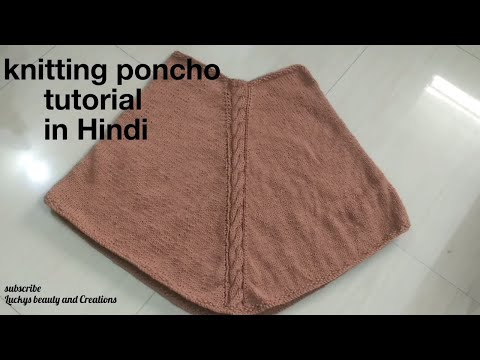 Knitting poncho tutorial in Hindi , knitting tutorial in Hindi,woolen poncho bunana Hindi me