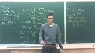 Download Решение задач по химии. Растворы, избыток реагирующих веществ. Часть 3 Video