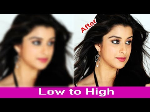 Low to High Quality image in photoshop cs5