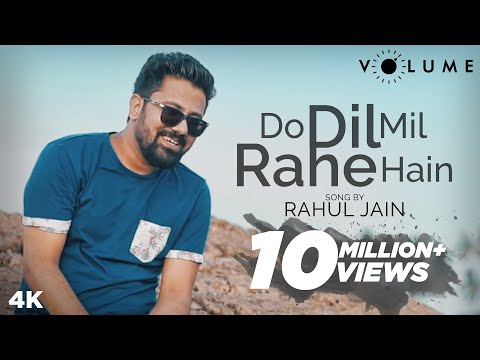 Xxx Mp4 Do Dil Mil Rahe Hain Song Cover By Rahul Jain Unplugged Cover Songs 3gp Sex