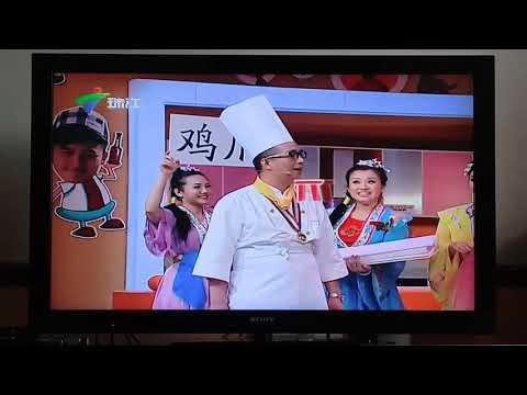 Kah Lai Toi (嘉丽台) continuity (30.9.2017 - 10:58)