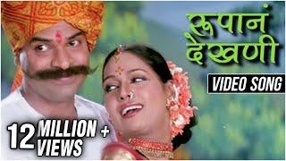 Dhak Manat Zalya Suru Zapatlela Song Video MP4 3GP Full HD