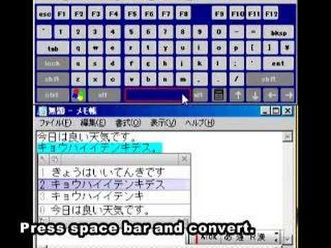 [解放軍]How to input Japanese with English keyboard.
