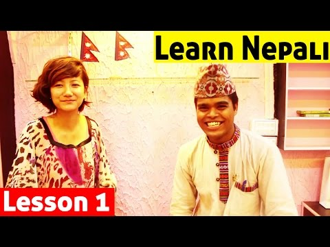 LEARN NEPALI LANGUAGE ONLINE - Lesson 1| 8 BASIC NEPALI PHRASES | NEPALI FOR BEGINNERS | ANIL MAHATO