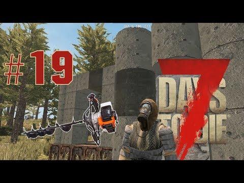 7 Days to die   Auger POWER #19 (TAGALOG) GIVEAWAY WINNER!!!