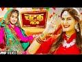 Chatak Matak (Official Video) | Sapna Choudhary | Renuka Panwar | New Haryanvi Songs Haryanavi 2020